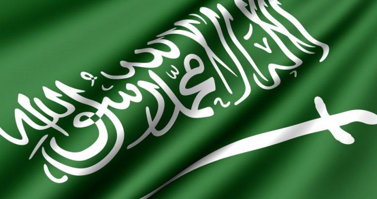 انواكشوط: أمسية ثقافية ترحيبا بقدوم ولي العهد السعودي سمو الأمير محمد بن سلمان (صور)