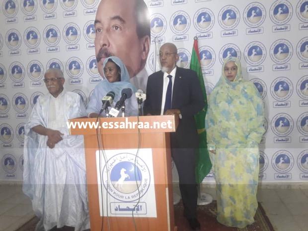 عاجل الحزب الحاكم يعلن رسميا عن مؤتمره الوطني
