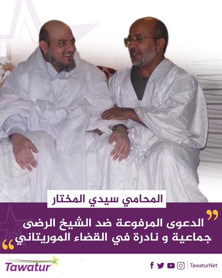 عاجل استدعاء الشيخ الرضى هو الأول من نوعه حول قضية ديونه بعد مرور أزيد من سنتين