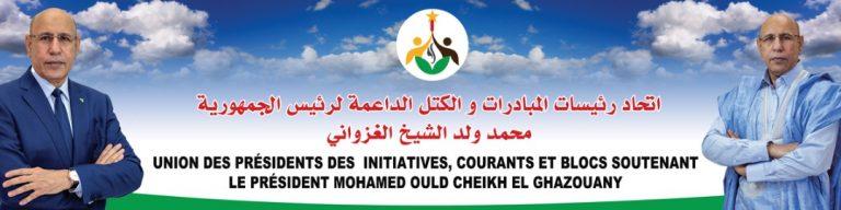 افتتاح مقر اتحاد رئيسات المبادرات والتيارات و الكتل الداعمة لمحمد ولد الشيخ الغزواني 