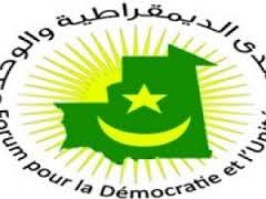 Sidi Mohamed Ould Maham« Toutes les revendications du Forum ont fait l'objet d'un traitement positif à l'exception de la demande de formation d'un gouvernement consensuel