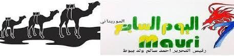 Le président Aziz invité au sommet arabe de Riadh