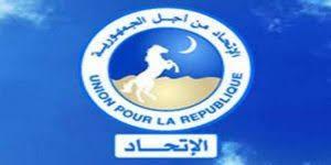 Le congrès extraordinaire de l'UPR approuve les résultats des journées consultatives