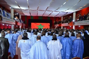 « Déclaration d'El Ayoun » : un message des partis politiques marocains à l'ONU